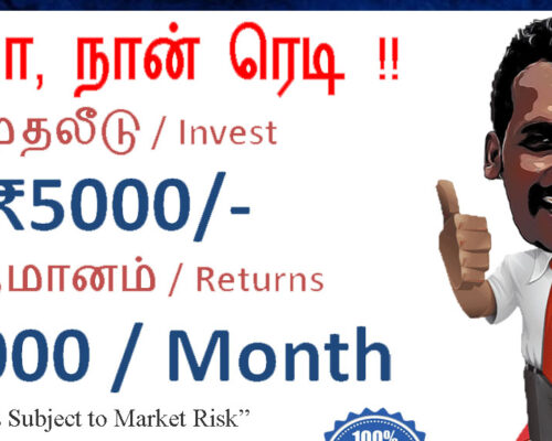 Invest 5000 Earn 15000