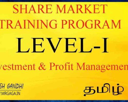 Investment & Profit Management