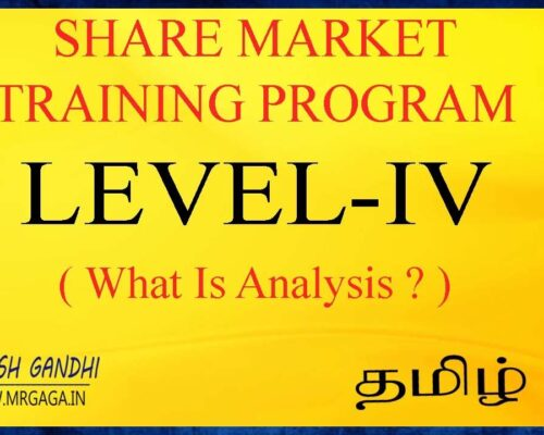 What is Analysis / Strategy