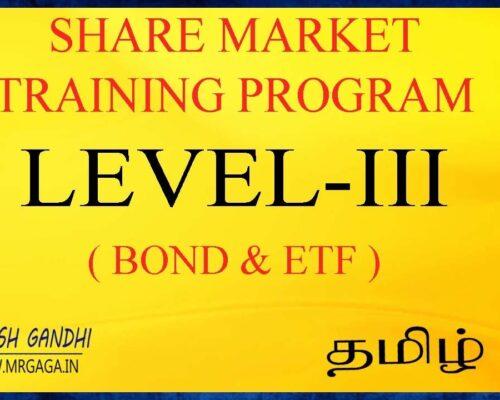 Bond & ETF
