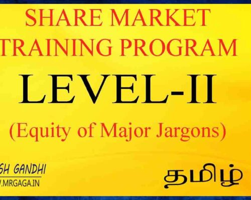 Equity of Major Jargons
