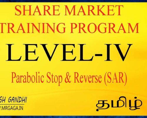 Parabolic Stop & Reverse (SAR)