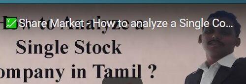 How to Analyze a Single Company