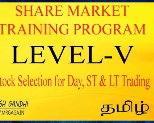 Stock Selection for Day, ST & LT Trading