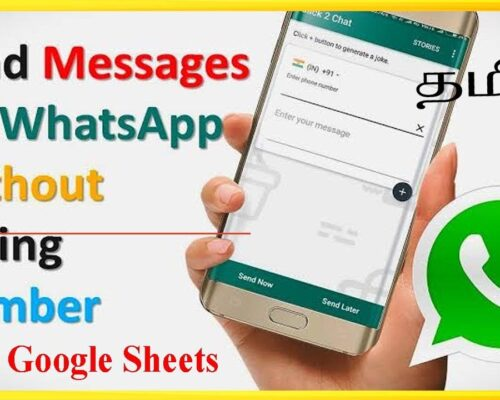 Whatsapp Using Google Sheet | Tamil