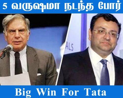 Battle Between Tata Trust vs Cyrus Mistry | Anand Srinivasan