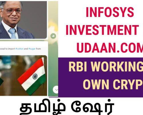 INFOSYS UDAANdotCOM | RBI WORKING FOR OWN CRYPTO | Tamil Share | Stocks For Intraday Trading