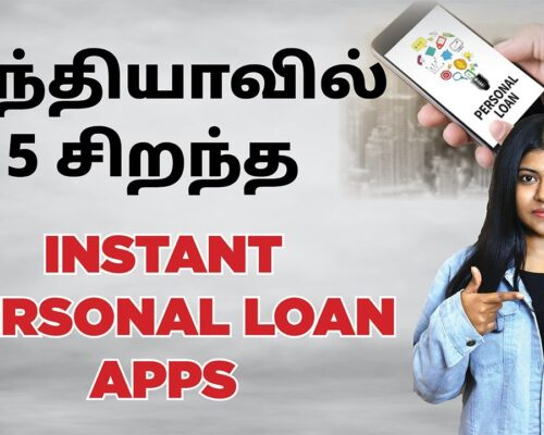 Personal Loan Apps in Tamil | 5 Best Instant Personal Loan Apps In India | Natalia