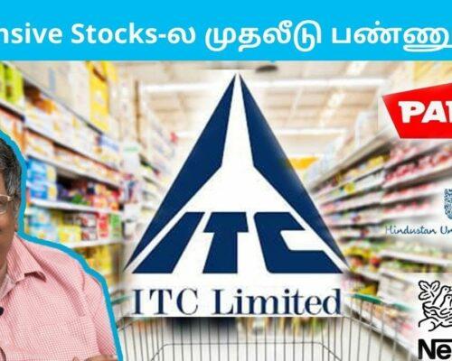 FMCG Stocks are Favorite among Investors | Anand Srinivasan