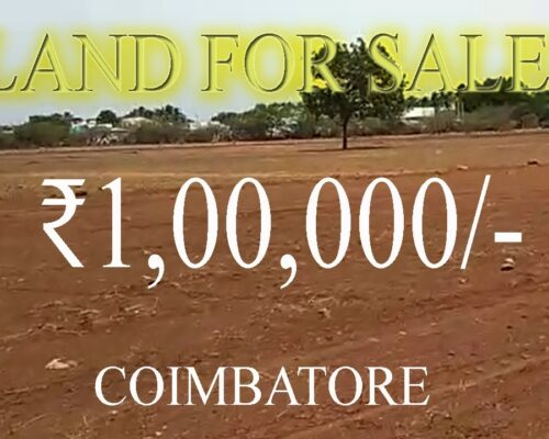 50 Acre Land Sale | ₹1 Lakh | Loan Facility | Coimbatore | No Brokerage Fee | GAGA Realty