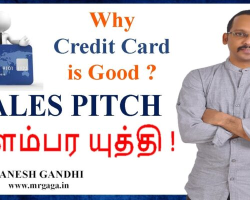 Credit Card | Sales Pitch | Sales Technic | Sales Trick | Credit Card is good | Ganesh Gandh